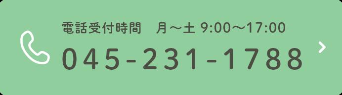 TEL:0452311788